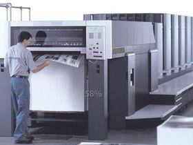 热风油墨干燥器设计原理及特点