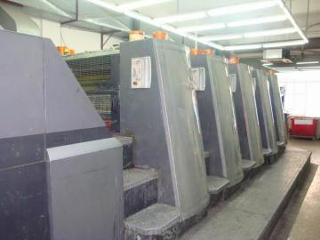 海德堡CD74胶印机加装UV1