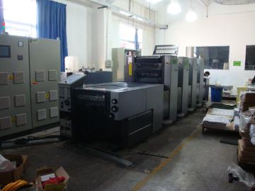 海德堡SM520胶印机加装UV1
