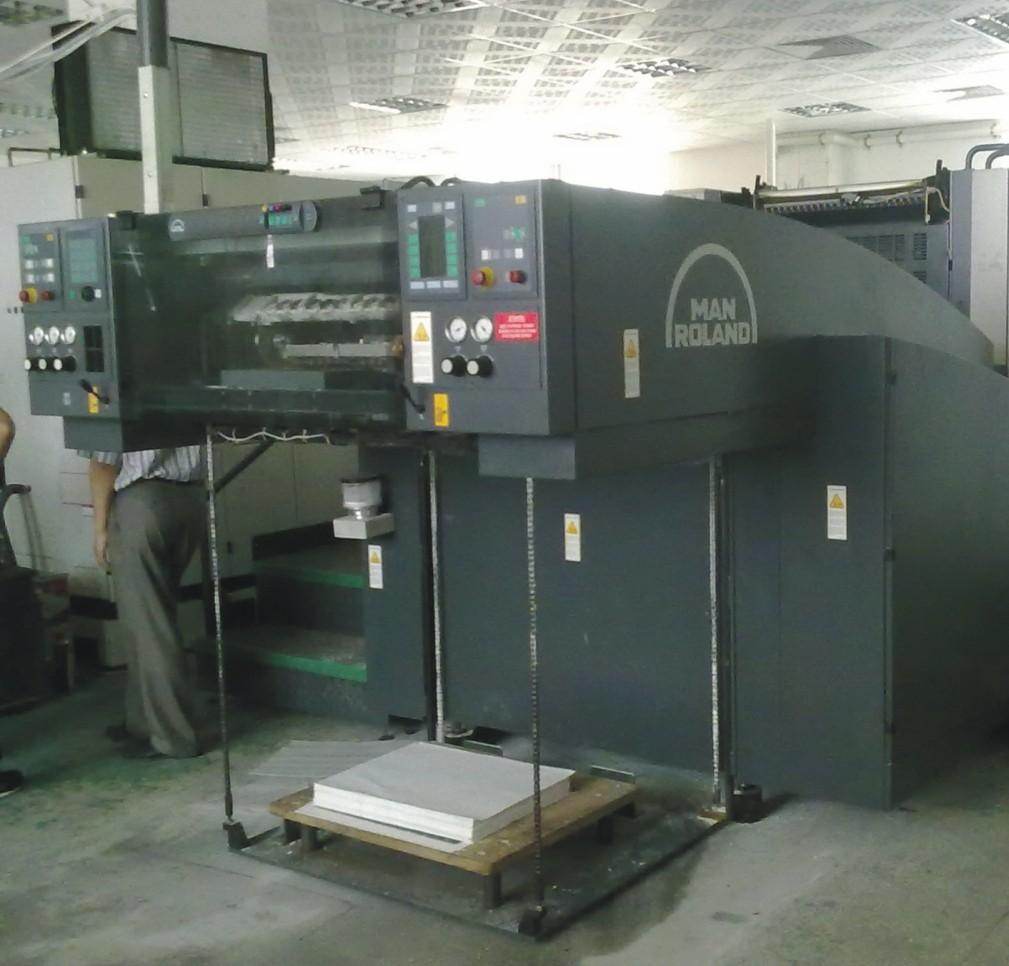 曼罗兰500胶印机加装UV3