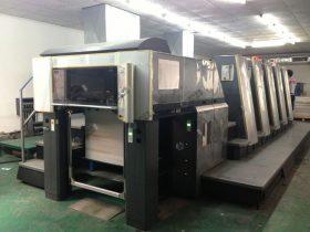海德堡速霸XL750印刷机改装UV