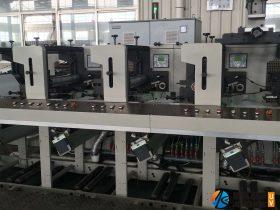 意高发柔性版印刷机加装UV
