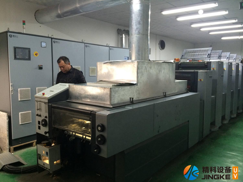 海德堡SM52印刷机加装UV2