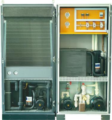 UV/IR冷却系统