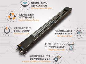 海德堡CD102(6+1)加装LED UV系统