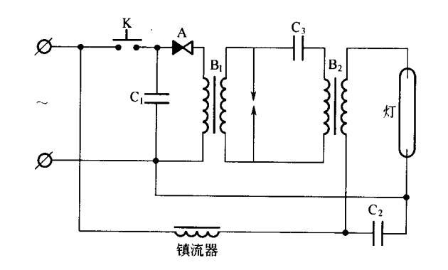 火花-振子并用触发器原理