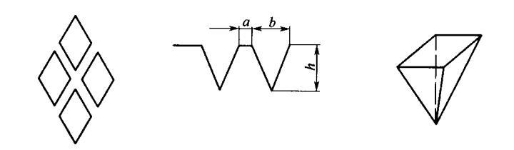 四菱形网孔棱锥形网穴示意