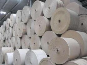 不同纸张材料对油墨的要求